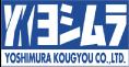 株式会社 吉村興業